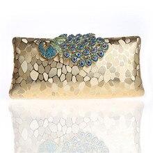 New Vintage Candy color peacock design diamonds women bags velvet small purse