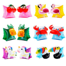 Swimming Arm Band Ring Inflatable Pool float for 2-7 years old Floatation Sleeves Swimming Arm Float Children стоимость