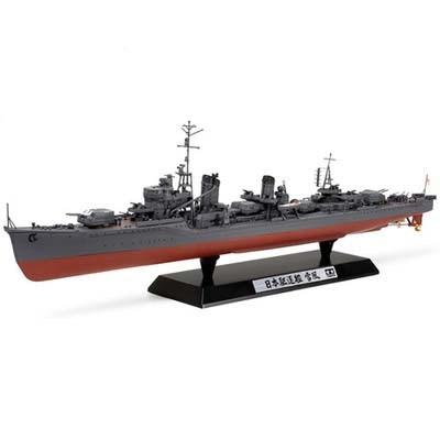 Assemble Ship Model 78020 1/350 of World War Ii Navy Destroyer Snow Wind 35150 american blue wave mk ii assemble model boat 1 35