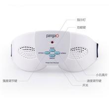 Eye protection instrument eye massager eyes massage device for preventing myopia children gift