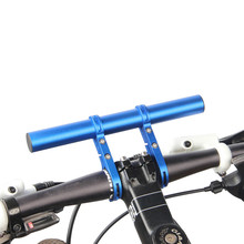 Bike Bracket ExtensionBike Flashlight Holder Handle Bar Bicycle Accessories Extender Mount Dropshipping