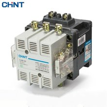 CHINT Communication Contactor CJ20-63A 380v 220v 110v 36v Household Two Normally Open Two Often Close цены