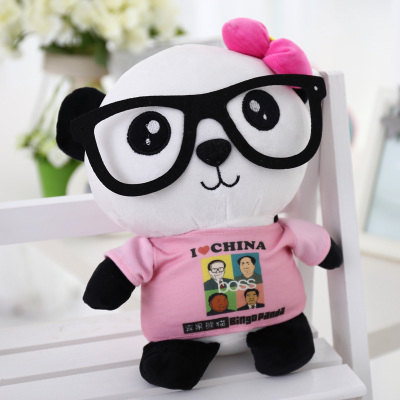 chinese giant  panda in pink cloth , i love china  panda large 90cm plush toy panda doll throw pillow, birthday gift x034 40cm super cute plush toy panda doll pets panda panda pillow feather cotton as a gift to the children and friends