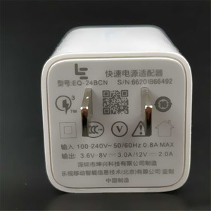 Image 3 - Chargeur rapide dorigine LETV LEECO LE s3 x626 Pro 3 Smartphone QC 3.0 adaptateur dalimentation à Charge rapide et câble de données Usb 3.1 de Type C
