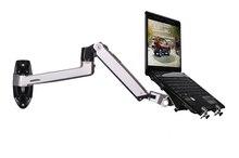 Xsj8012wt liga de alumínio braço mola mecânica montagem na parede suporte do portátil movimento completo portátil montagem braço monitor suporte portátil