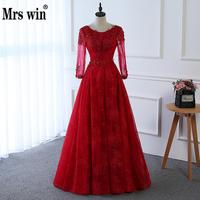 Evening Dress 2017 Mrs Win The Bride Wine Red Lace Banquet Transparent Long Sleeve V Neck