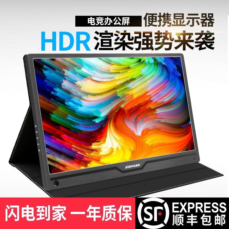17.3 pouces 1080 P HDMI PS4 commutateur Xboxone Gaming écran Portable rouge bleu or noir couleur écran d'affichage avec haut-parleur HDR VESA