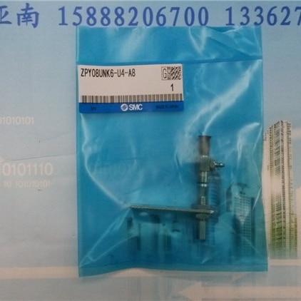 ZPY08UNK6-U4-A8 SMC vacuum chuck pneumatic component Vacuum component suction cup ZPY series