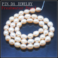 Nature Cultured Freshwater Pearl Beads Accessories DIY Fashion Beads Rice Shape 5 6mm 14 5 Length
