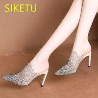 Siketu Бесплатная доставка Демисезонные женские туфли модные обувь на высоком каблуке летние свадебные туфли лодочки g443 чистой пряжи сандали