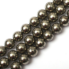 beads stone loose pyrite