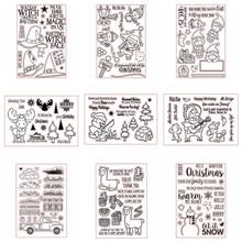 4x6 дюймов Рождественский прозрачный силиконовый штамп набор для DIY скрапбукинга/фотоальбома для изготовления декоративных четких штампов