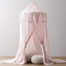 Детская кровать навес покрывало москитная сетка занавеска постельное белье Круглый купол палатка хлопок