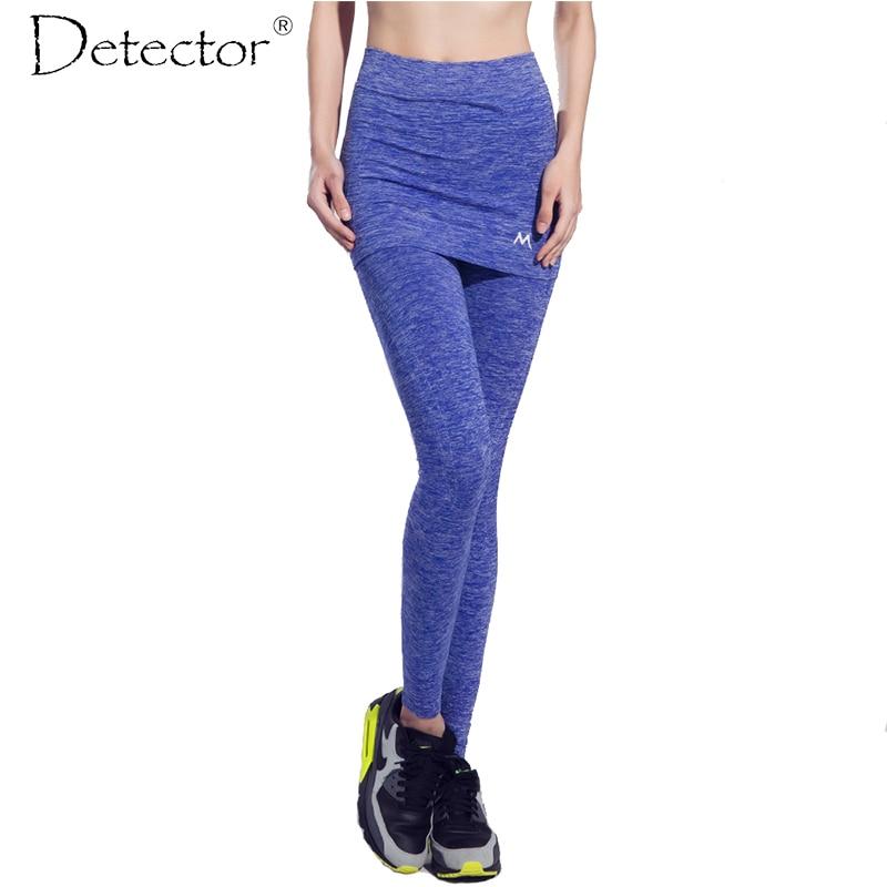 Women Fitness Pants Women Studio Pant Liner Running Tights
