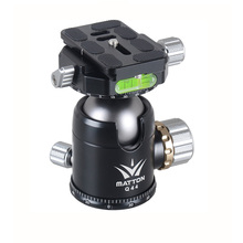 Matton Q44 Tripod Ball Head and Fast Launch Plate interface 1/four & three/eight inch For Manfrotto Gitzo RRS Arca SWISS KIRK Wimberley