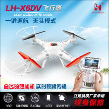 2015 New Version RC helicopter LH-X6 2.4G 6 Axis GYRO RC Quadcopter RTF RC professional drone with LED VS JJRC H8D SYMA X8W