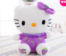 10 pieces small grape kitty toy cute plush purple kitty toy kitty cat doll birthday gift doll about 20cm