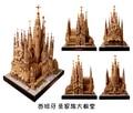 Arquitetura mundial molde 3D modelo de papel artesanal DIY Espanha Sagrada Familia os edifícios da Catedral 30 cm Alta
