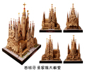 World Architecture 3D mold handmade paper model DIY Spain Sagrada Familia Cathedral buildings 30cm High