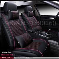 Special Leather Car Seats Four Seasons General For Geely All Models Emgrand EC715 EC718 EC7 EC8