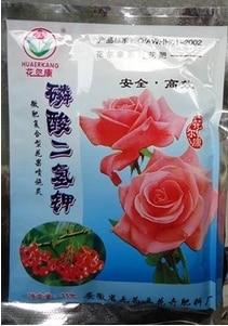 Beautiful flowers and plants fertilizer potassium dihydrogen phosphate oxygen flower fertilizer