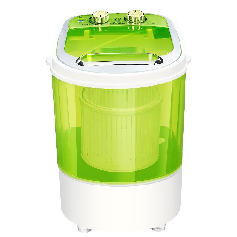 Mini Hand Shake Washing Machine Fully-automatic 3KG Household Small Baby Wave Wheel Compact Washing Machine Home Travel Dual Use