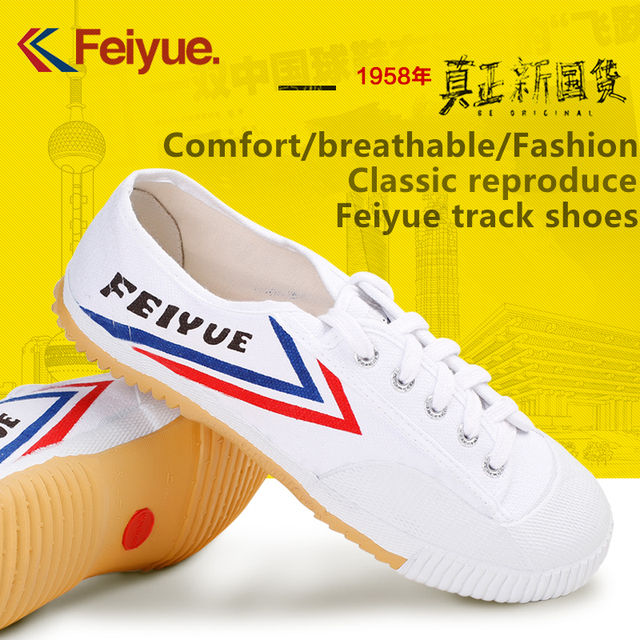 Keyconcept NEW Feiyue Kungfu Shoes TaiChi shoes Shaolin Shoes Wushu shoes Temple of China popular and comfortable