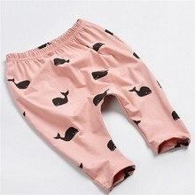 Милые длинные штаны с принтом Кита для маленьких детей, детские повседневные штаны на весну-осень, 4 цвета
