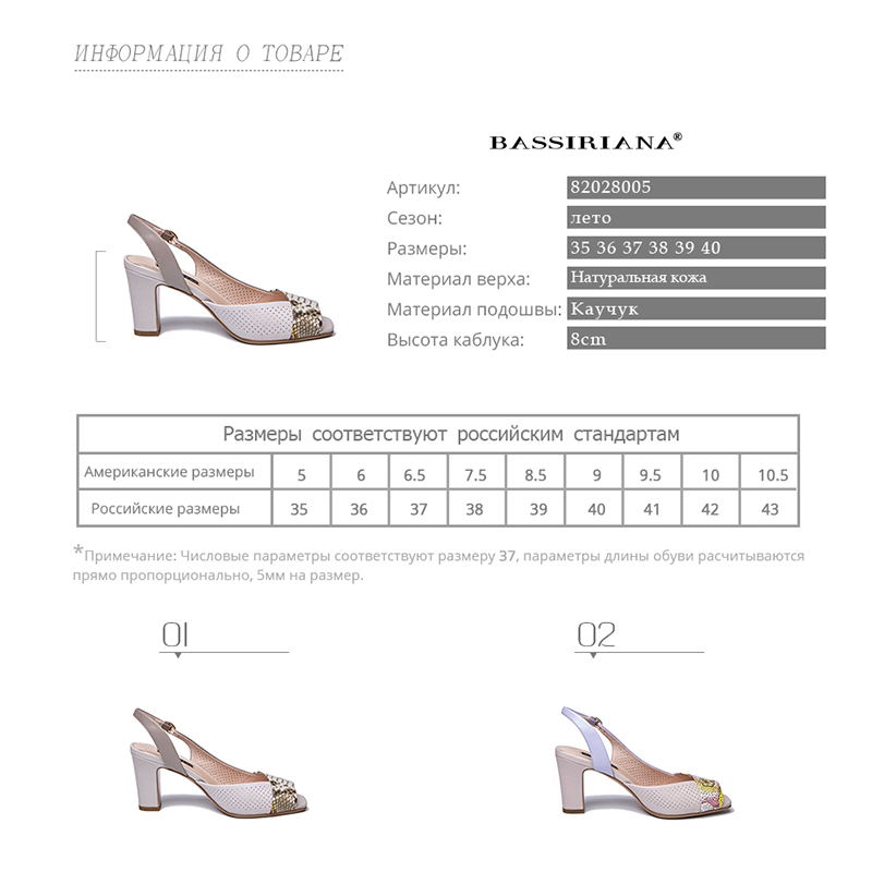 BASSIRIANA new 2018 Genuine leather summer Sandals women shoes High heels for ladies Peep toe prints brown purple 36-41 size
