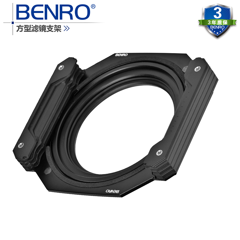 Benro FH100 100mm Glass Square Filter Aviation Aluminum Mirror Bracket Square Plug-in Sheet System,Free shipping,EU tariff-free ka8 01 cp 23p комод 3 ящика 2 двери hr шатура rimini cube domino