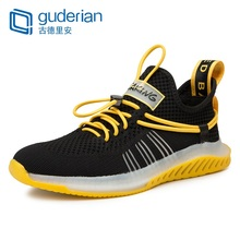 GUDERIAN Brand Male Shoes Adult Breathable Mesh Men Casual Fashion Sneakers Comfortable Kanye West Sapatillas Hombre