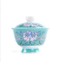 200 мл емкость китайская сине-белая супница кунг-фу чайная чаша, чайный набор Gaiwan чайный горшок, керамическая чаша чайный сервиз