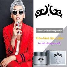 Grandma gray wax,120g  send men and women does not hurt silver gray hair mud, one-time hair dye S228A