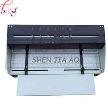electric paper creasing machine paper punching machine cutting and creasing machine H500  1pc