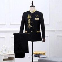 (Костюм + брюки) Классическом китайском стиле Вышитые дракон костюм школа износ китайский туника костюм мужской традиционный костюм набор