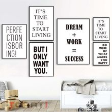 Dream Work Success Life Quotes Wall Art Muals For Living Room Home Decor Modular Wall Picture Canvas Painting Poster&Art Prints(China)