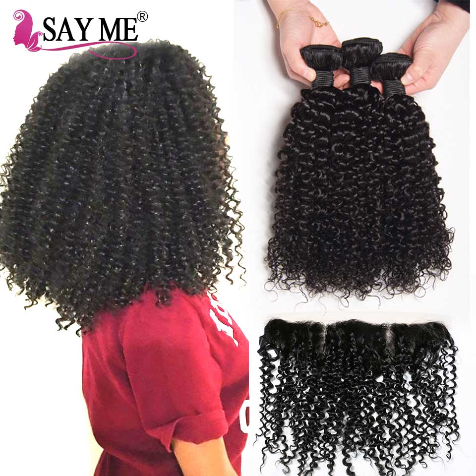 Mongolian Kinky Curly Hair Bundles With Closure 13 4 Pre Plucked Frontal Remy Wet And Wavy