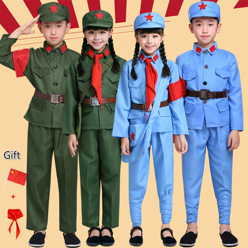 Children's Eighth Route Army Clothes Adult Red Army Stage Performances Girls New Fourth Army Uniform Chorus Clothing Cosplay