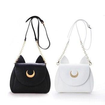 أبيض/أسود بحار القمر لونا/أرتميس الكتف حقيبة السيدات لونا القط حقيبة يد جلدية النساء رسول Crossbody سلسلة صغيرة حقيبة