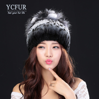 YCFUR Women Fur Beanies Hats Winter 2016 Stripes Natural Rex Rabbit Fur Caps Silver Fox Fur