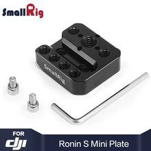 SmallRig Камера Монтажная пластина для DJI Ronin S W/железнодорожный вокзал Arri установочными отверстиями 1/4 резьбовыми отверстиями Fr Магическая рукоятка крепления 2214
