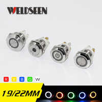 19mm 22mm Reset Momentary Metal Push Button Switch LED Light 12V 24V 110V 220V 4 Screw Foot Waterproof Car Power Button Switch