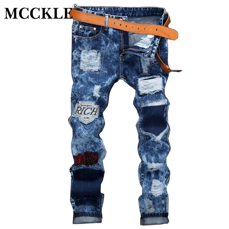 MCCKLE 2017 New style Mens Ripped Jeans Male Slim Fit Patchwork Demin Pants Men Streetwear Destroyed Snow Straight Trousers