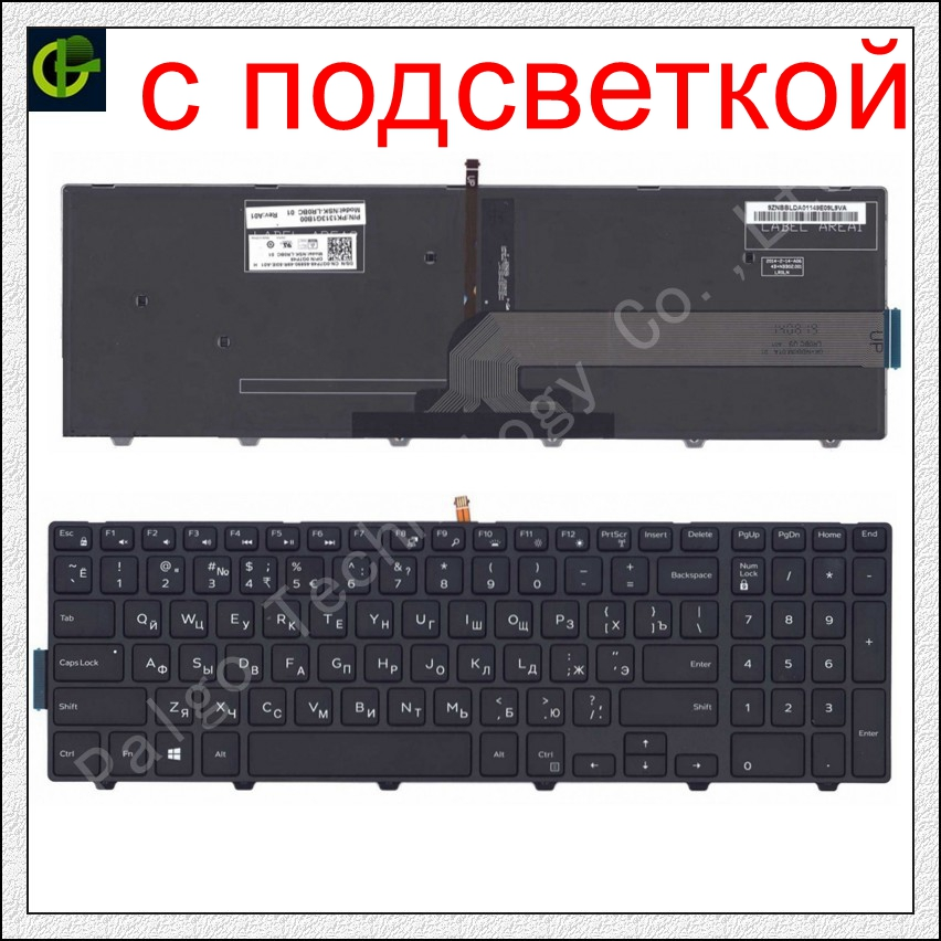 Russian Backlit Keyboard For DELL Inspiron P26E P28E 5557 5559 7559 P39F P40F 5558 5748 5749 5758 5759 490.00H07.0C0R RU Black