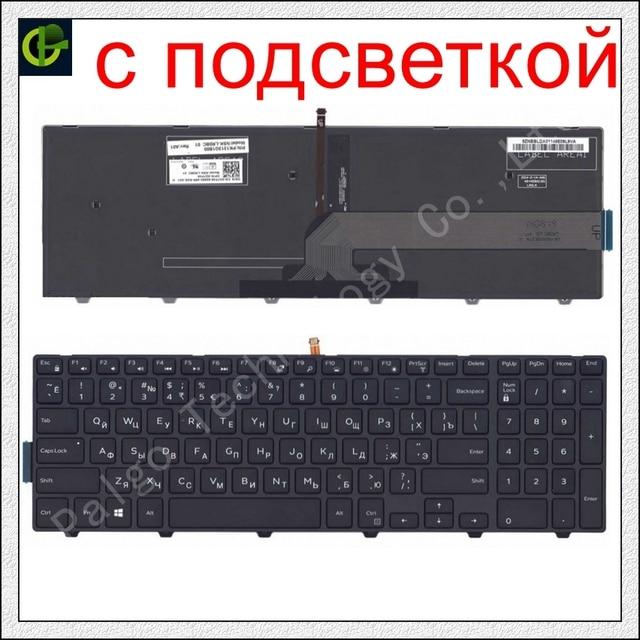 Russian Backlit keyboard for DELL Inspiron P26E P28E 5557 5559 7559 P39F P40F 5558 5748 5749 5758 5759 490.00H07.0C0R RU black
