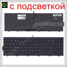Russo tastiera Retroilluminata per DELL Inspiron P26E P28E 5557 5559 7559 P39F P40F 5558 5748 5749 5758 5759 490.00H07.0C0R RU nero