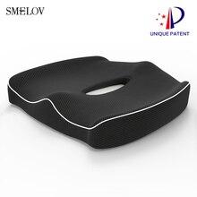 modern orthopedic coccyx Memory Foam Non-slip chair car auto Cushion Pad thick cushion home office hemorrhoid seat