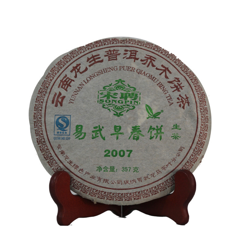Dragon Puer tea font b health b font font b care b font wu yi mountain