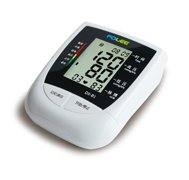 Automatic Digital Upper Arm Health Blood Pressure Monitor Pulse Heart Rate Meter