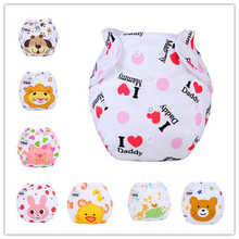 Baby cloth diaper Soft and Breathable Baby Modern reusable diapers cloth diaper merries diaper Nappy Liners inserts 3 Layers(China)